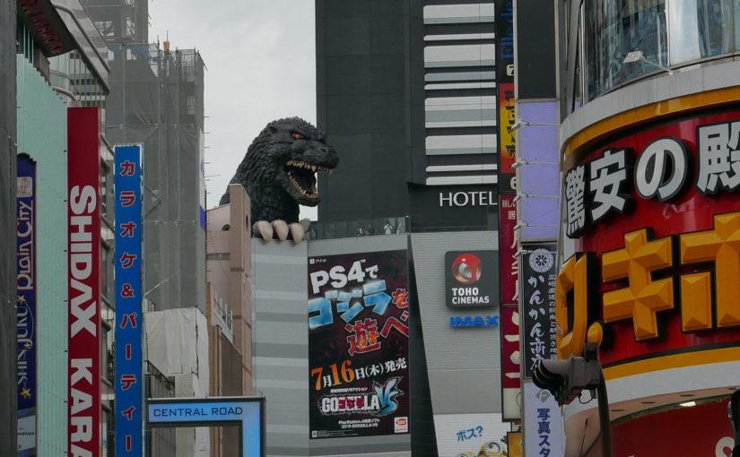 Godzilla 2: A szörnyek királya ajánló és előzetes