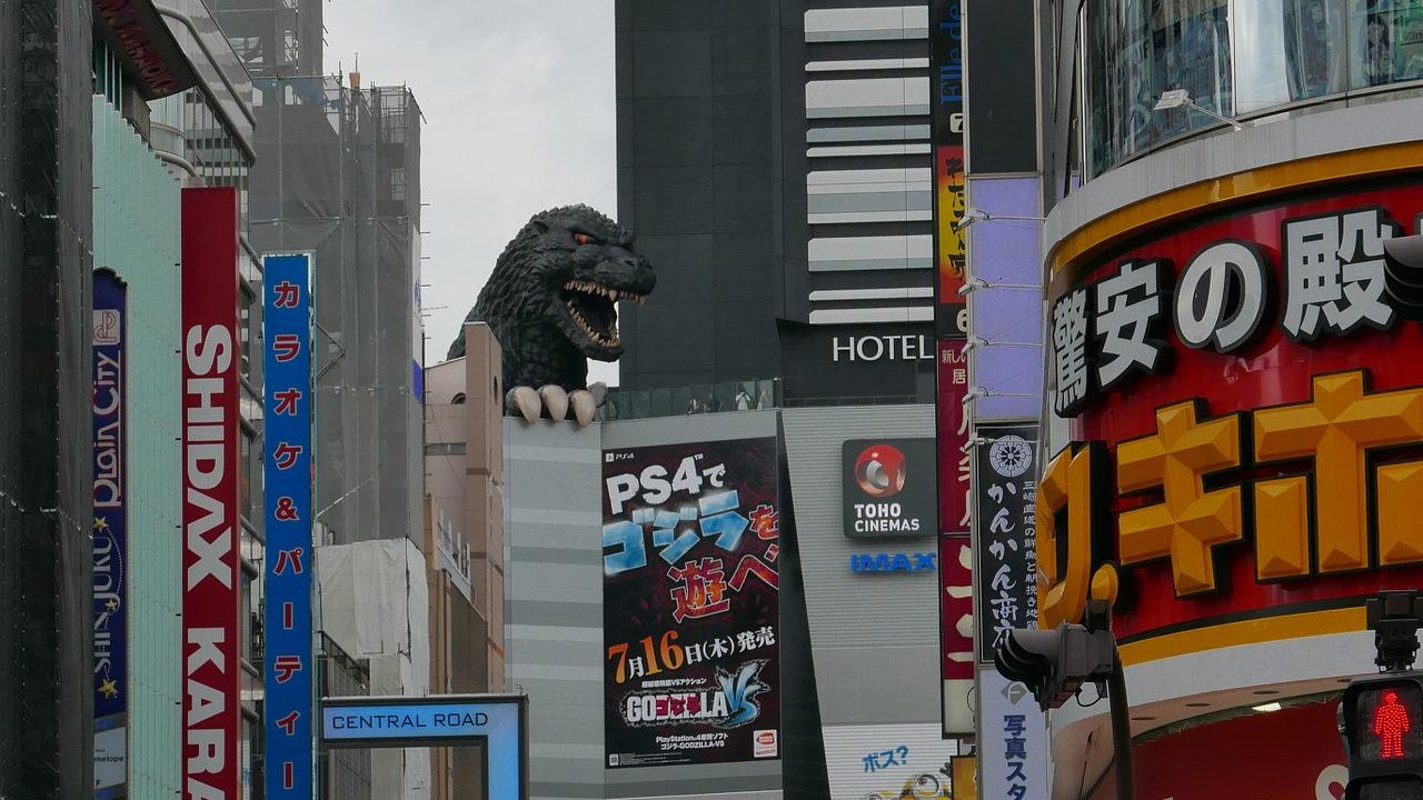 Az animációs Godzilla-trilógia
